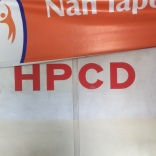 The HPCD logo at the Cite Soleil incubator.
