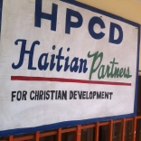 HPCD's sign outside of the office.
