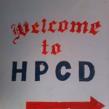 HPCD's sign in the stairway.